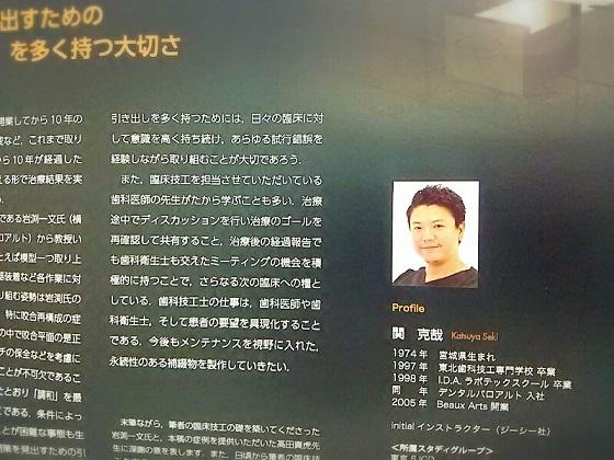 16-01-12-12-11-27-830_photo