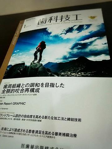 16-01-12-12-55-31-869_photo