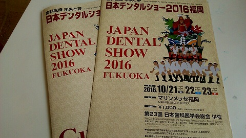 20161024_120904943