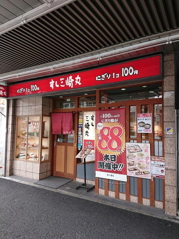 18-03-10-12-42-09-129_photo