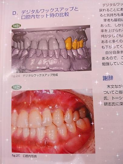 19-12-14-10-08-24-205_photo